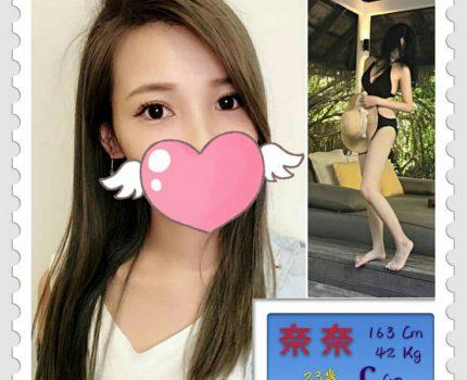 台北大安區外送茶資訊