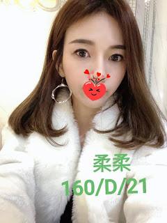 鹽埔鄉外送茶新動態