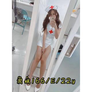 彰化田尾鄉援交妹動態