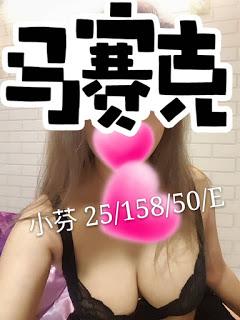 台南官田區找小姐新資訊