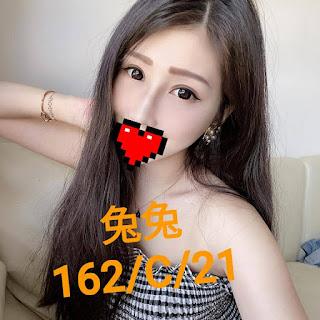 臺中東勢區援交妹動態